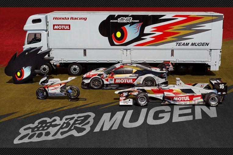 スーパーGT | スーパーGTやスーパーフォーミュラ戦うTEAM MUGEN、レースの現場を支えるスタッフ募集