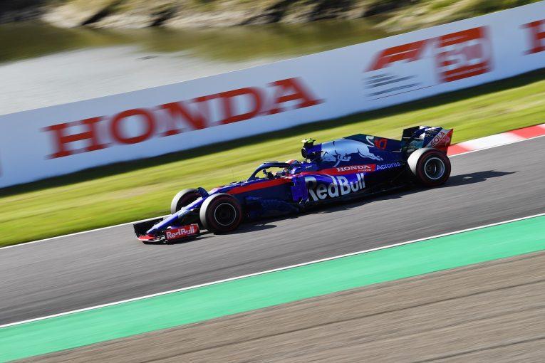 F1 | ホンダ田辺TD「ホームでの入賞をあと一歩のところで逃し非常に残念。この悔しさをバネにさらなるパフォーマンス向上に努める」:F1日本GP日曜