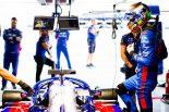 F1 | ハートレー「スタート失敗もタイヤのダメージも不可解。分析が必要」:トロロッソ・ホンダ F1日本GP日曜