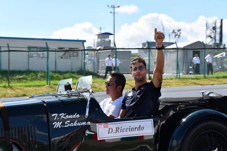 F1   リカルド「15番グリッドから4位は小さな勝利のようなもの。アリガトウ、ジャパン!」:F1日本GP日曜