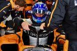 F1 | アロンソ「押し出されたのにペナルティを受けるなんて理解不能」:F1日本GP日曜