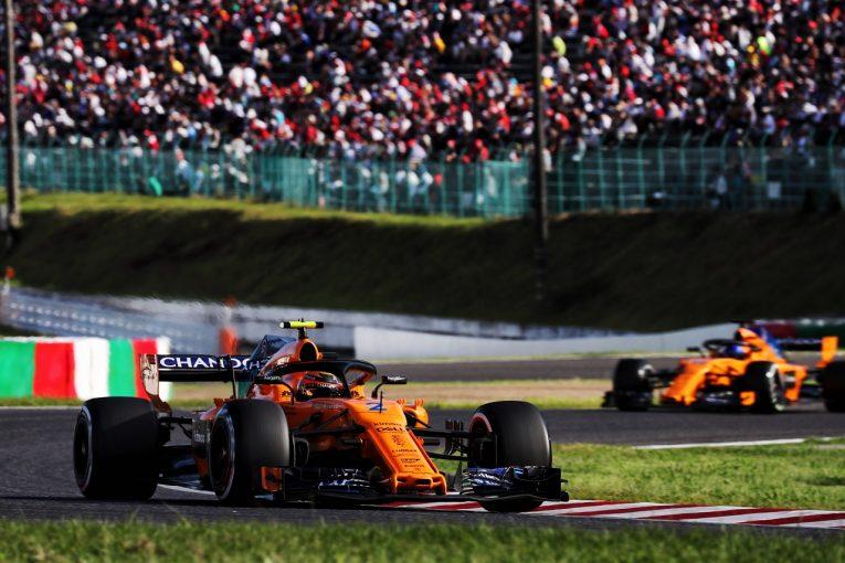 F1 | バンドーン「ストレートで他のマシンと戦えず、苦しいレースになった」:F1日本GP日曜