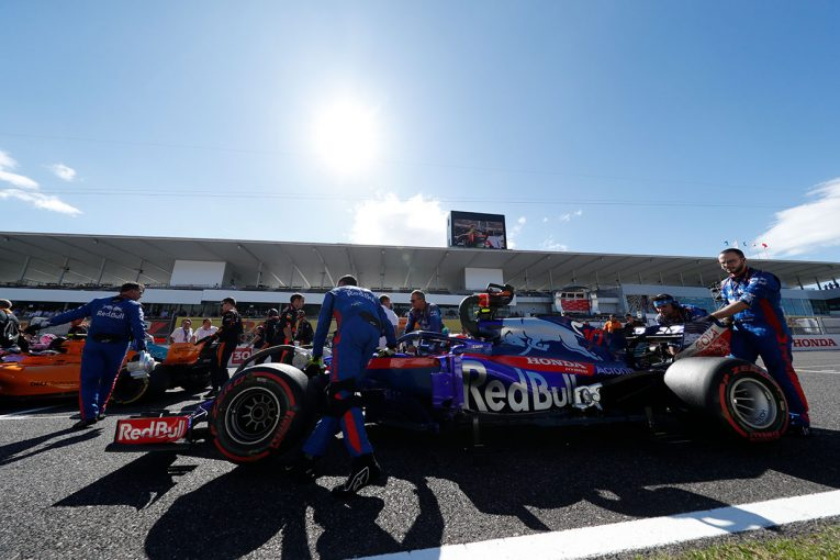 F1 | トロロッソ・ホンダ F1日本GP密着:土曜の歓喜から一転。金曜の走り込み不足が響いた決勝
