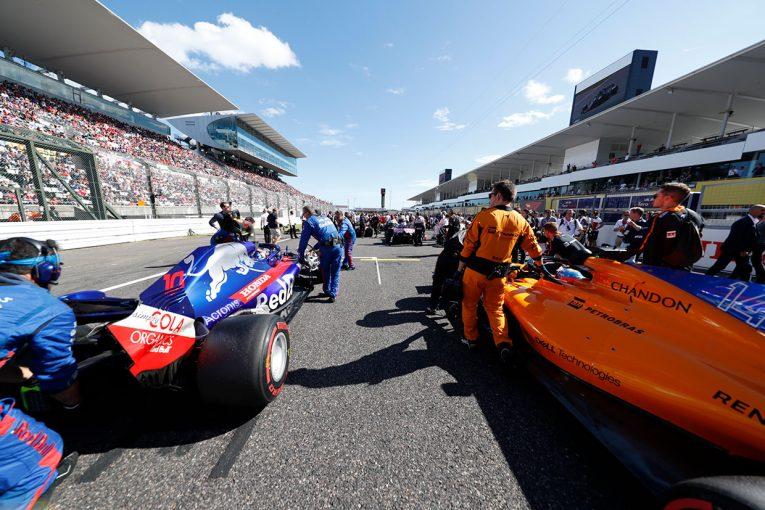 F1 | 【F1日本GP無線レビュー】直前になってPUセッティング変更を強いられたガスリーが激怒「なんてことだ、馬鹿な!」