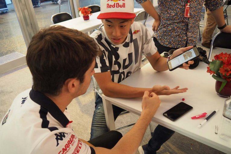 Blog | 【ブログ】福住仁嶺が先生に? 元チームメイトのルクレールに日本語を伝授/F1日本GP現地情報2回目