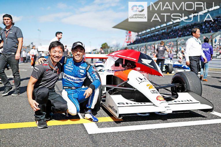 Blog | 【ブログ】Shots!レジェンドF1マシンの音と走りに関係者も大興奮/F1第17戦日本GP2回目