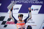 MotoGP | ホンダのMotoGPライダー4名が来場。10月16日に青山でファンミーティングを開催