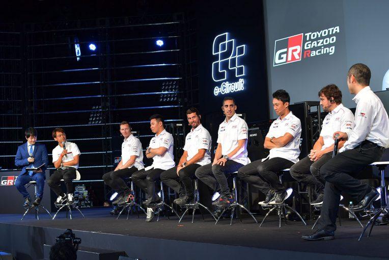 10月10日、お台場のMEGA WEBにWECを戦うTOYOTA GAZOO Racingの面々が集結した