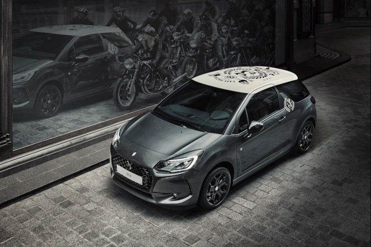 クルマ | 20台限定カスタムの『DS 3 CAFE RACER』登場。標準モデルも仕様向上