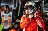F1 | 「ベッテルの最大の敵は自分自身」と元F1チーム代表。タイトル争いへのアプローチが間違っていたと指摘