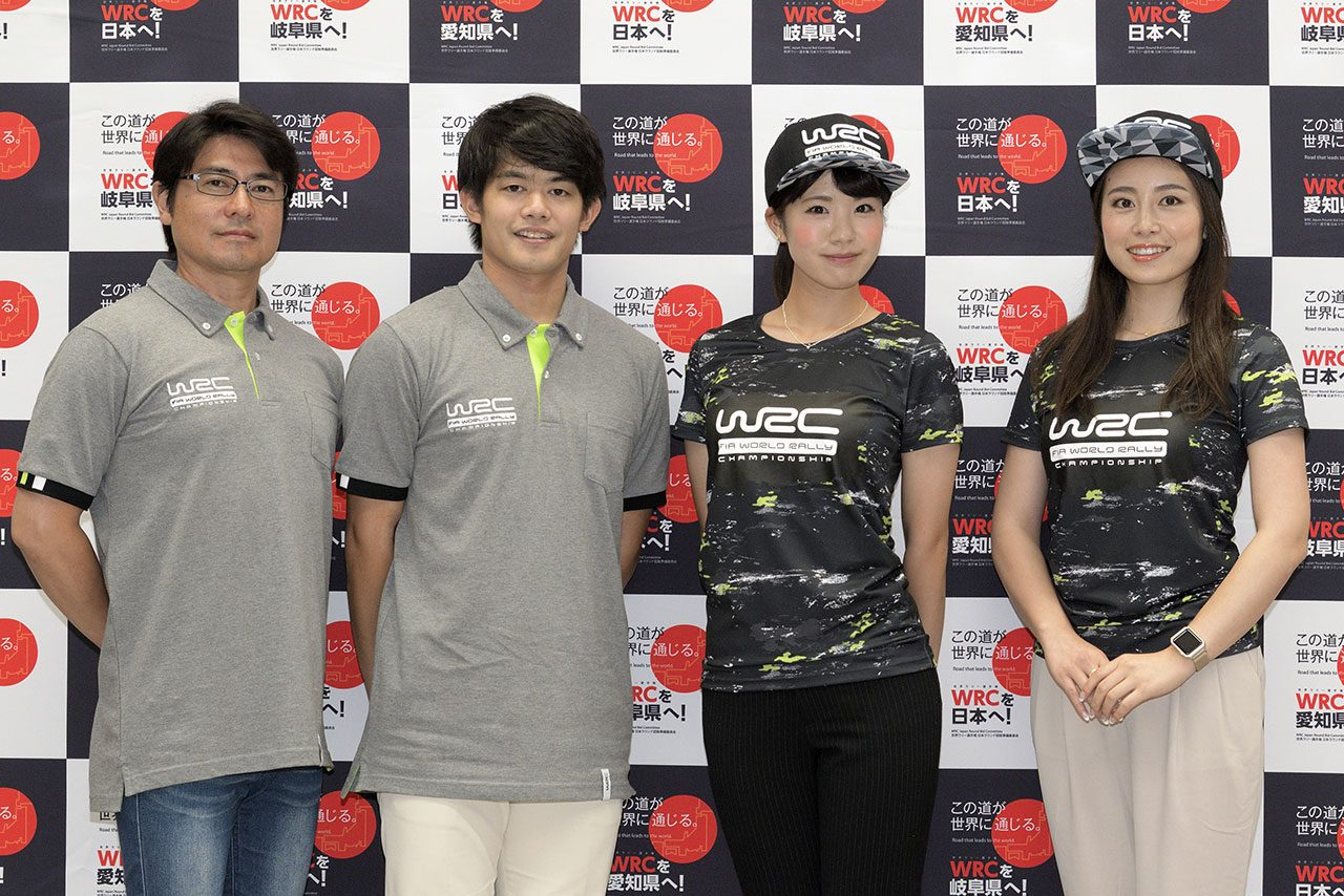 WRC日本ラウンドの2019年復活は見送りとの報道。招致準備委員会は2020年へ向け活動継続へ