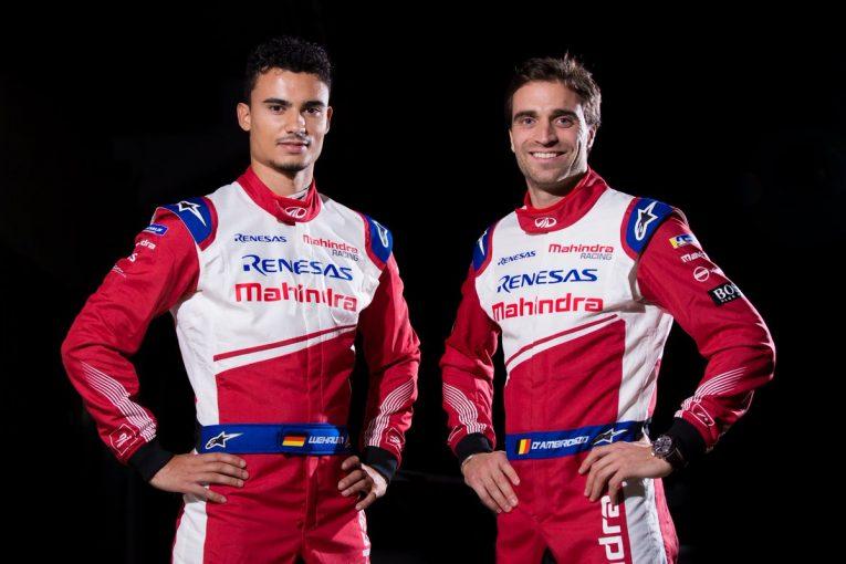 海外レース他 | フォーミュラE:パスカル・ウェーレインが中堅チームのマヒンドラへ加入。F1経験者の参戦相次ぐ