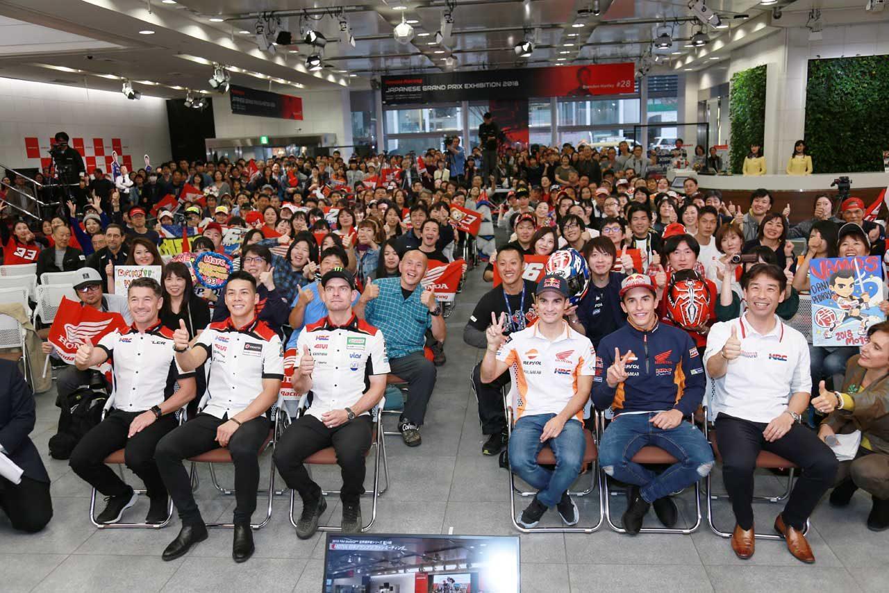 MotoGP日本GPを前にホンダライダー4名が集結。都内でファンミーティングを開催