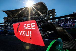 アウディは2018年DTM最終戦でリヤウイングの翼端板に『SEE YOU!』の文言を掲げていた