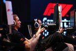 F1   非公開: 【動画】熱いバトルは必見。F1 Eスポーツ・プロシリーズ第1イベント、レースハイライト