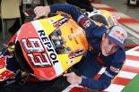 MotoGP | MotoGP:5度目の王座に王手ホンダのマルケス、日本GPでドヴィツィオーゾへのリベンジ誓う