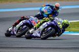 バレンティーノ・ロッシとマーベリック・ビニャーレス/モビスター・ヤマハ・MotoGP