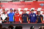 木曜日のプレスカンファレンスに登場したMotoGPライダー6名