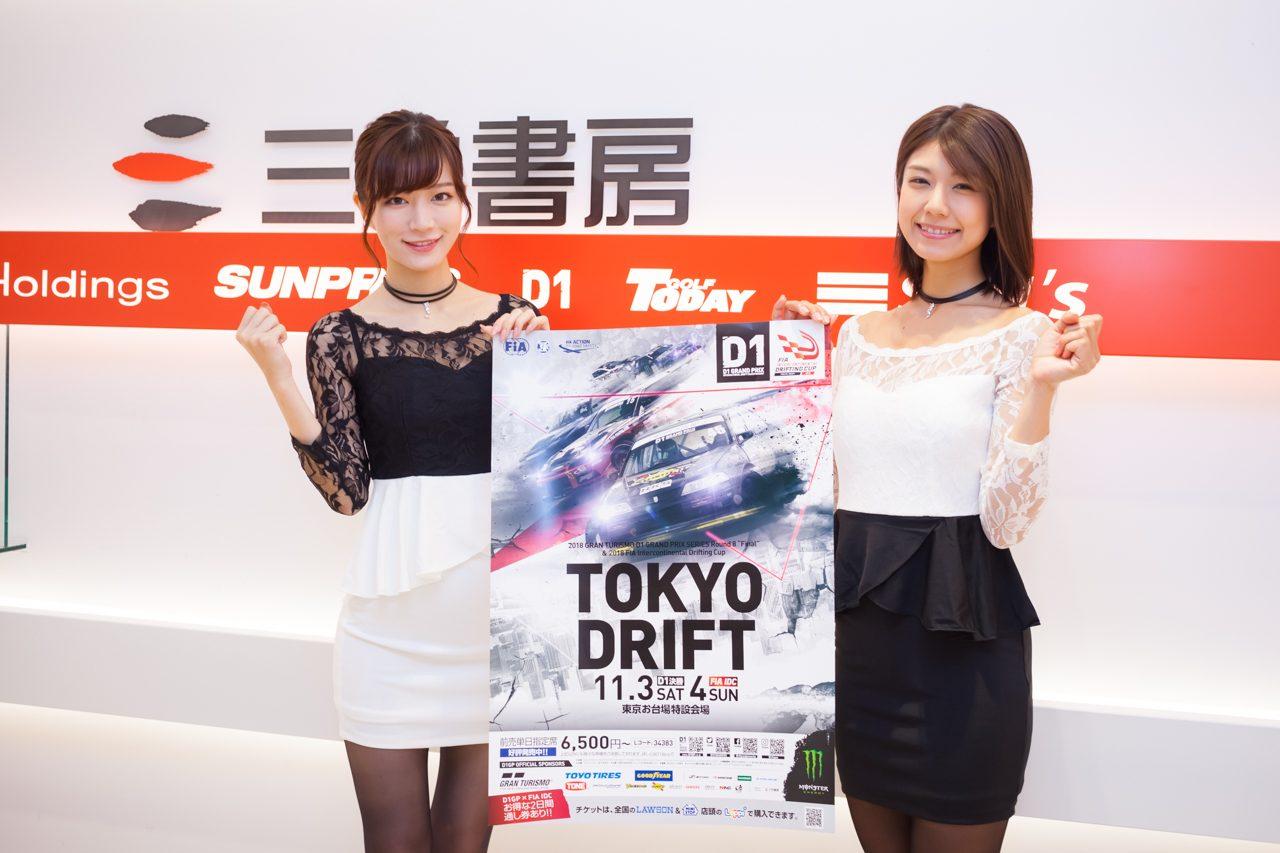 FIA IDCイメージガールに人気レースクイーンの藤木由貴さんと小嶋みやびさんが就任