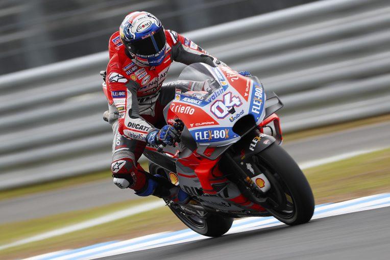 MotoGP | MotoGP日本GP開幕。初日はマルケスのタイトル獲得を左右するドヴィツィオーゾが最速