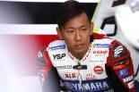初日総合15番手につけた中須賀