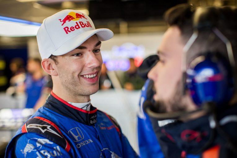 F1 | 2番手のガスリー、新型PU&エアロパッケージで走行「全体的に好感触。パフォーマンスがいいと感じた」:トロロッソ・ホンダ F1アメリカGP金曜