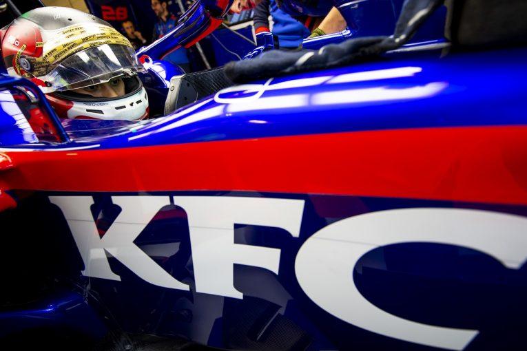 F1 | ゲラエルがFP1でトロロッソ・ホンダをドライブ「難しいコンディションのなか、タイヤで苦労した」:F1アメリカGP金曜