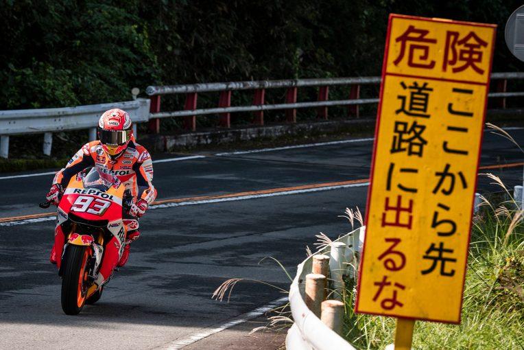 MotoGP | ホンダのMotoGPマシンで箱根ターンパイクを攻めたマルケス「チョットデンジャラス」