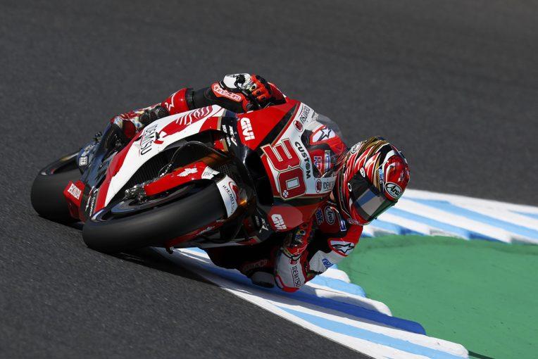 MotoGP | 【順位結果】2018MotoGP第16戦日本GP予選