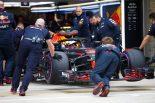 F1 | 【動画】フェルスタッペンが車輪逸脱防止バンプの餌食に/F1アメリカGP 土曜日