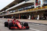 F1 | 【動画】F1第18戦アメリカGP予選ハイライト