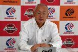 スーパーGT第6戦SUGOのドクターカーについて坂東代表が説明「指揮系統徹底の強化を」