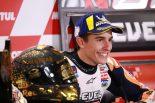 MotoGP | もてぎでMotoGP戴冠のマルケス、ウイニングラン中のアクシデント明かす。「脱臼してその場で治した」