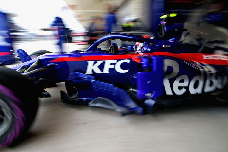 F1 | フェルスタッペンがギヤボックス交換により5グリッド降格/F1アメリカGPグリッド