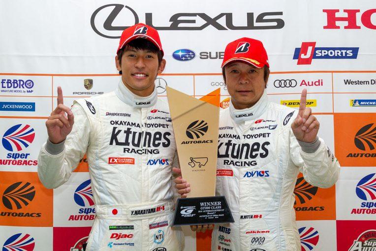 スーパーGT | GT300最多勝記録並んだ新田守男「今年ベストのピットワークが15秒のマージンに」/GT300優勝会見