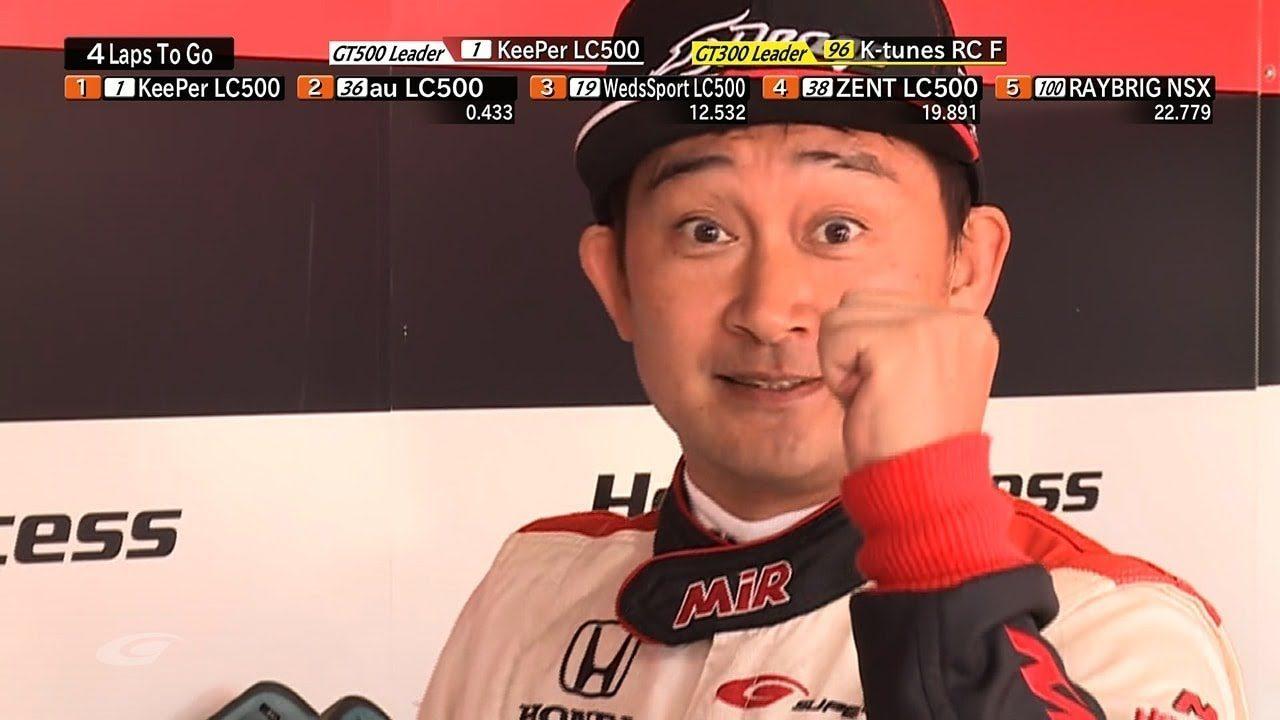 【動画】2018スーパーGT第7戦オートポリス 決勝日ダイジェスト
