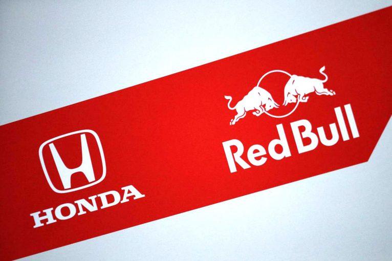 2018年F1第17戦日本GPでレッドブル・ホンダが正式に契約締結