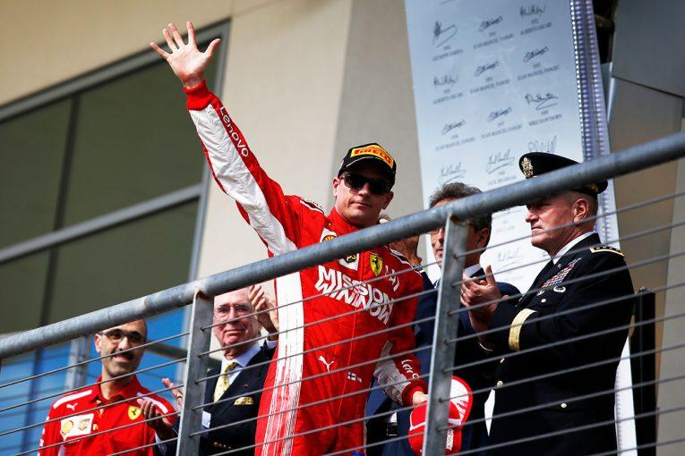 F1 | ライコネン、5年半ぶりの優勝もやっぱりクール。ベッテル執念の4位でハミルトンのタイトル決定を阻止【F1アメリカGP決勝】