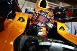 F1 | バンドーン「何度もヒットされたことを考えれば、悪くない結果」:F1アメリカGP日曜