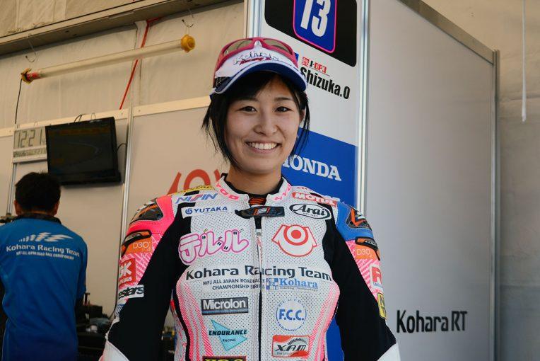 MotoGP | Moto3ワイルドカードのMotoGP日本GP挑戦。岡崎「前回より具体的につかんだものがある」