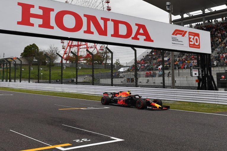 F1 | レッドブルF1首脳「ホンダとなら2019年にタイトルを狙える」。フェルスタッペンも大きな期待を示す