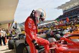 F1 | 旧スペックのほうが速いフェラーリのマシンに困惑するベッテル「何が問題なのか分からない」