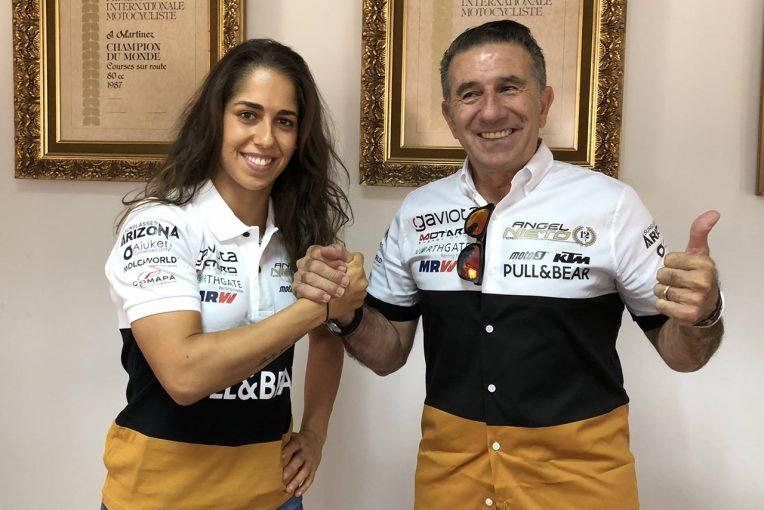 MotoGP   女性ライダーが2019年開催のMotoEに参戦。アンヘル・ニエト・チームがマリア・エレーラを起用
