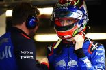 F1 | トロロッソ・ホンダF1のハートレー「アップデートの効果もあり、メキシコではいいレースができるはず」