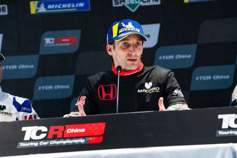 海外レース他 | WTCR:アンドレ・クートが最終戦マカオに参戦。最新鋭のホンダ・シビックTCRをドライブ