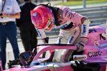 "F1 | 燃料規定違反でポイント剥奪のオコン、""ばかなミス""に嘆く。「初めて発生した問題でメリットは得ていない」とチーム代表"