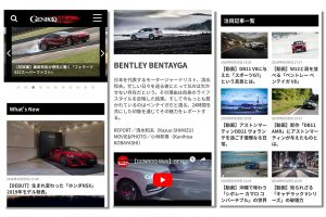 インフォメーション | 三栄書房、『WEB OPTION』、『GENROQ Web』の公式サイト開設。『ドレナビ』もリニューアル