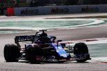 F1 | 【タイム結果】F1第19戦メキシコGP フリー走行2回目