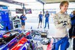 F1 | 初日6番手のハートレー、新エアロに好感触「僕のドライビングスタイルにぴったり」:トロロッソ・ホンダ F1メキシコGP