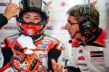 MotoGP | MotoGP:中上、フィリップアイランドは「安定した高いアベレージ」を目指し対応していく